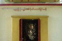 Sayadaw-Pandita-Man-men-Cave